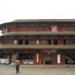 Kunming, stari del mesta