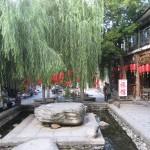 Feng shui v Daliju