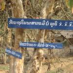 Laoška pisava, ob šoli na vasi